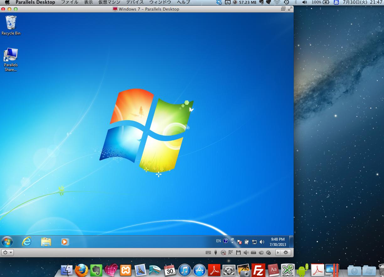 MacとWindowsの素敵な関係