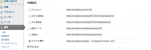 Screen Shot 2013-10-13 at 13.57.40