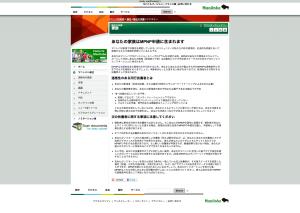 how-to-immigrate_jpn:dependants:index