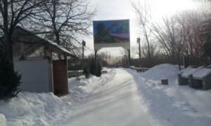 Winnipeg_Ice_Skating_Forks