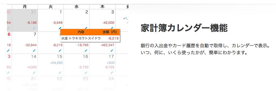 スクリーンショット 2014-11-03 21.08.47