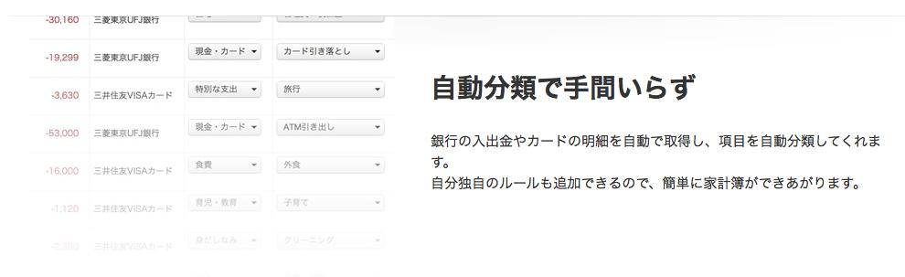 スクリーンショット 2014-11-03 21.12.34